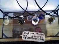 琉球ガラス体験