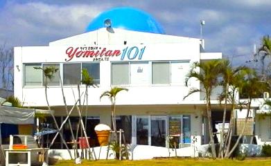 Live House yomitan101