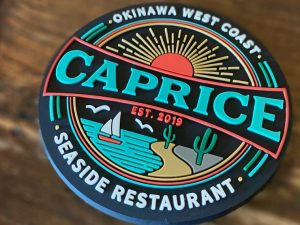 海岸食堂CAPRICE(カプリース)