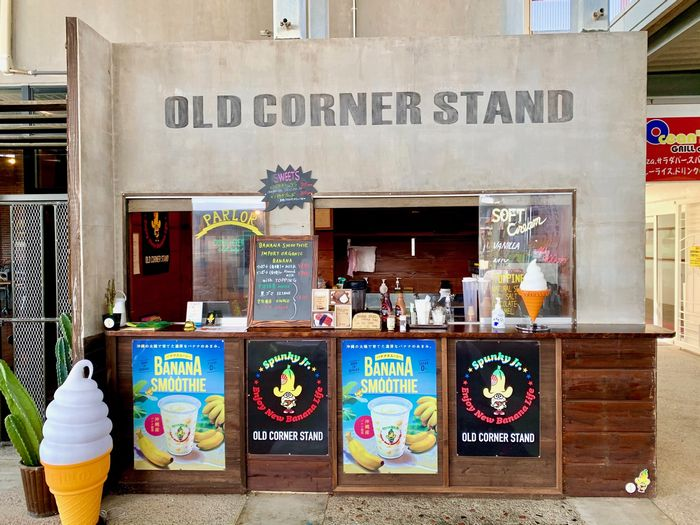 OLD CORNER STAND(オールドコーナースタンド)